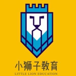 广州小狮子教育