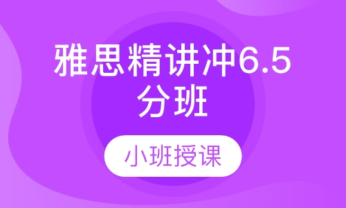重庆英语培训暑假班