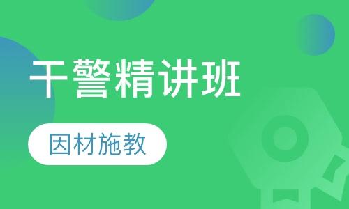 郑州公务员学习中心