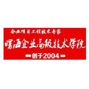 南京曙海科技