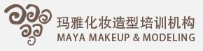 临沂玛雅化妆造型培训学校