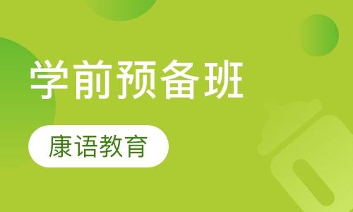 宁波幼儿早教培训