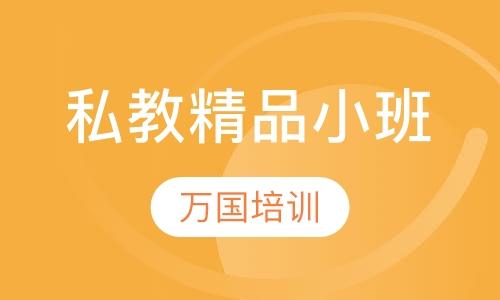 西安公共营养师资格证培训