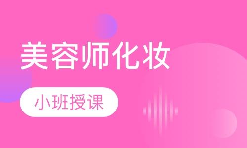 郑州美甲课程培训