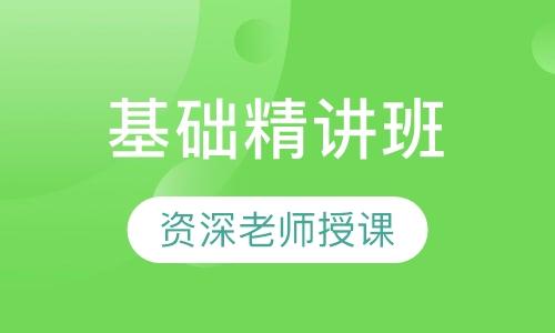 西安教师从业资格证培训