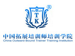 上海众基拓展手机信息验证送彩金师手机信息验证送彩金