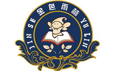西安金色雨林学习能力研究中心