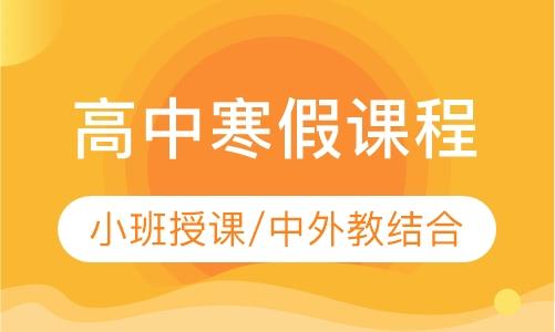 潍坊暑期英语口语手机信息验证送彩金班