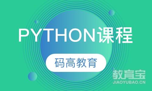 北京python教程培训
