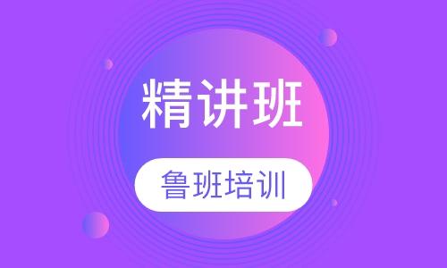 石家庄注册建造师培训机构