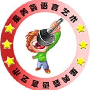 广州星美荟语言艺术培训