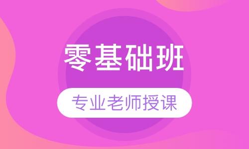 潍坊消防工程师手机信息验证送彩金机构