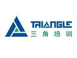 上海三角拓展手机信息验证送彩金