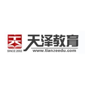 郑州天泽教育