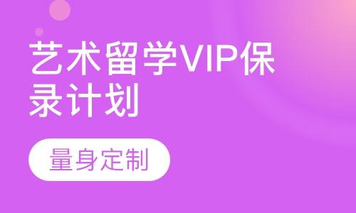 北京留学艺术作品集手机信息验证送彩金