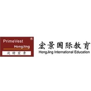 成都宏景国际教育