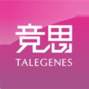 杭州竞思教育科技有限公司