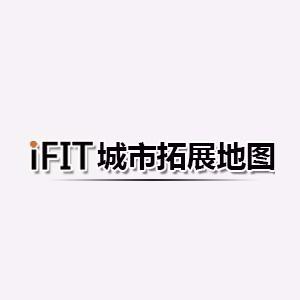 广州iFIT城市拓展地图