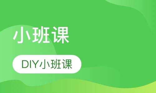 广州托福春季班