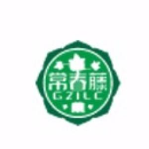 广州常春藤语言培训