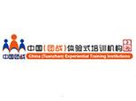 上海团战企业手机信息验证送彩金