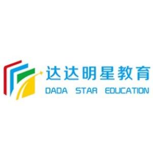 北京达达明星教育