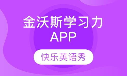 天津全外教少儿英语培训