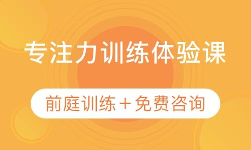 广州素质教育夏令营