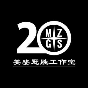 20 Dance Studio