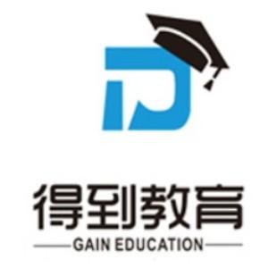 深圳取得教导