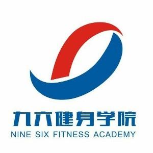 南昌九六健身培训