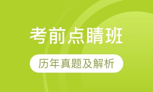 潍坊教师资格手机信息验证送彩金机构