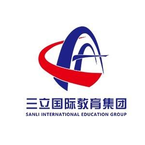 广州三立华南国际教育