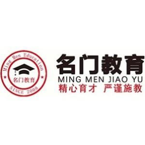 北京名门优学教导