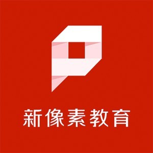 郑州新像素教导