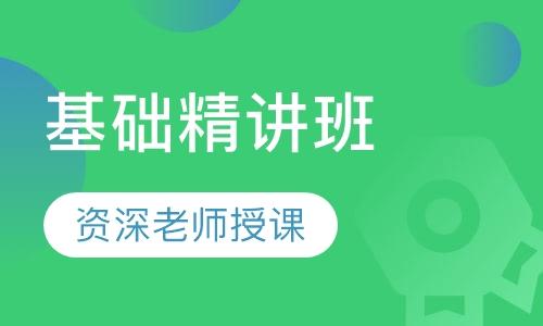 潍坊教师资格证手机信息验证送彩金机构