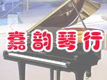 郑州嘉韵音乐培训中心