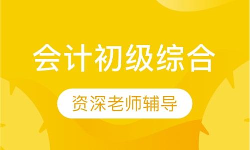 济南会计师职称手机信息验证送彩金