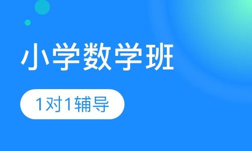 潍坊小学手机信息验证送彩金课程
