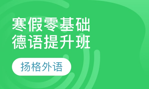 潍坊德语手机信息验证送彩金机构