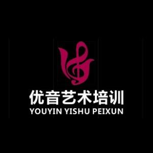 郑州优音艺术培训
