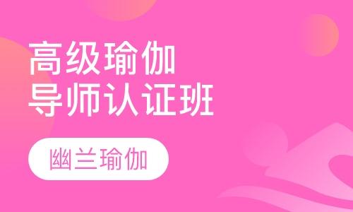 潍坊球瑜伽手机信息验证送彩金
