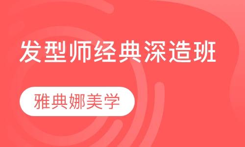 天津剪发手机信息验证送彩金学校