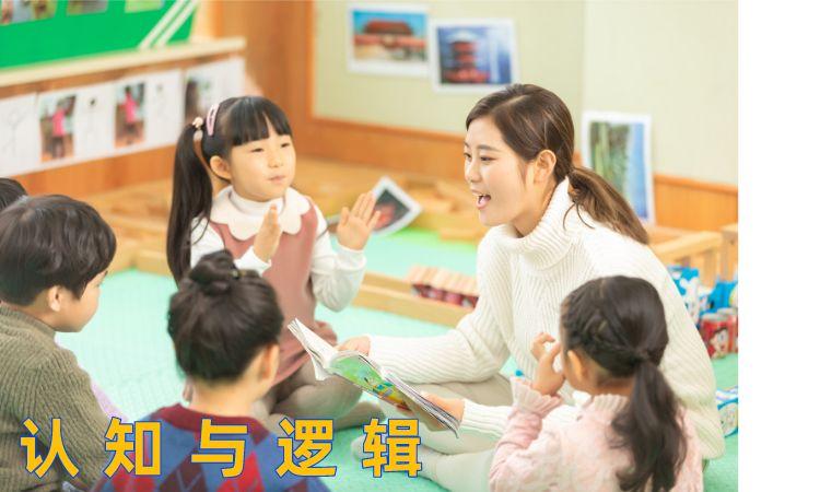 東莞幼兒感統教育