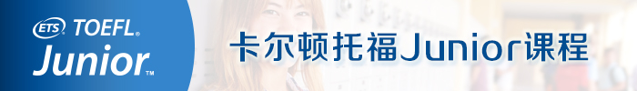 深圳外教小班英語培訓