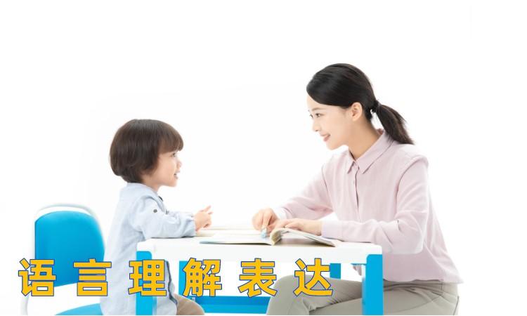 東莞兒童智力開發課程