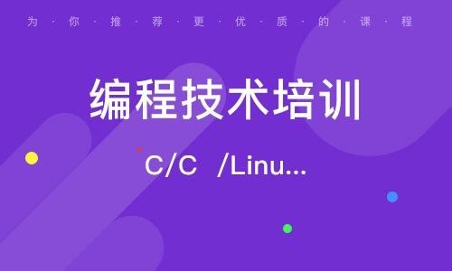 C/C  /Linux/VC