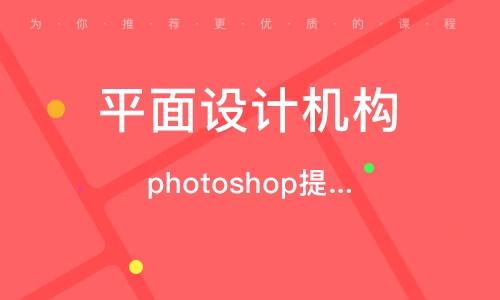 济南平面设计机构