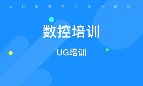天津数控培训机构