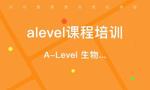 A-Level 生物(老師課)